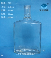 500ml保健酒玻璃瓶