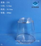 300ml玻璃瓶
