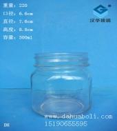 300ml蜂蜜玻璃瓶