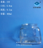 450ml方底玻璃瓶