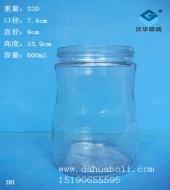 600ml蜂蜜玻璃瓶