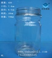 700ml蜂蜜玻璃瓶