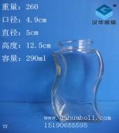 290ml蜂蜜玻璃瓶