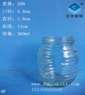 360ml螺纹蜂蜜玻璃瓶