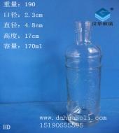 170ml香薰玻璃瓶