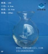 190ml玻璃酒瓶