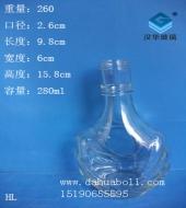 250ml白酒玻璃瓶