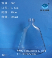290ml扁玻璃酒瓶