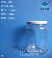 370ml辣椒酱玻璃瓶