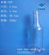 250ml汽水玻璃瓶