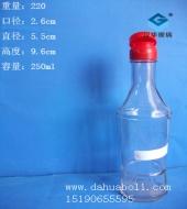 250ml麻油玻璃瓶