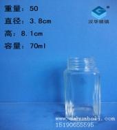 70ml方形胡椒粉玻璃瓶