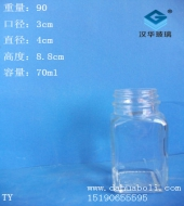 70ml方形玻璃调料瓶