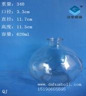 600ml圆球香薰玻璃瓶