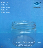 380ml辣椒酱玻璃瓶