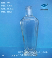 330ml麻油玻璃瓶