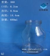 680ml组培玻璃瓶