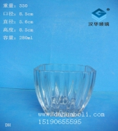 280ml方形玻璃水培花瓶