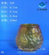 420ml喷涂玻璃烛台