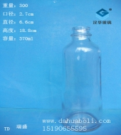 370ml香油玻璃瓶