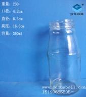 350ml玻璃饮料瓶