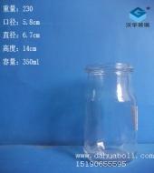 350ml果汁玻璃瓶