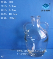 500ml双耳玻璃酒瓶