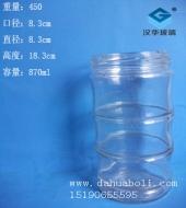 870ml辣椒酱玻璃瓶