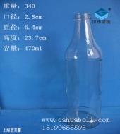 470ml麻油玻璃瓶