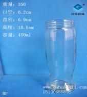450ml果汁玻璃瓶