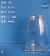 800ml玻璃果汁瓶