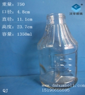 1350ml玻璃饮料瓶