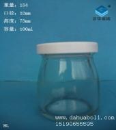 100ml布丁玻璃瓶