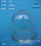 二号船用玻璃灯罩