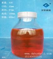 630ml组培玻璃瓶