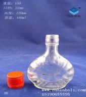 100ml保健酒玻璃瓶