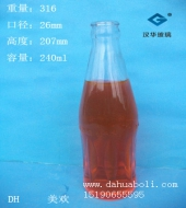 240ml玻璃汽水瓶