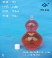 70ml葫芦风油精玻璃瓶