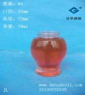 70ml化妆品玻璃瓶
