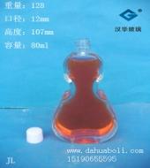 80ml精油玻璃瓶