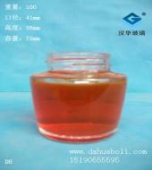 70ml膏霜玻璃瓶