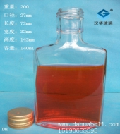 125ml扁劲酒玻璃瓶
