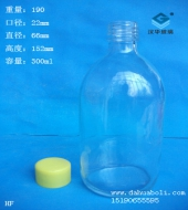 300ml医药玻璃瓶