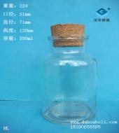330ml广口试剂玻璃瓶