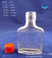 140ml劲酒玻璃瓶