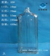 440ml精油玻璃瓶