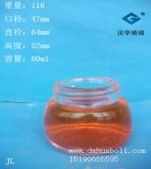 80ml膏霜玻璃瓶