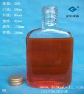 250ml劲酒玻璃瓶