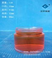 90ml膏霜玻璃瓶
