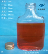 200ml劲酒玻璃瓶